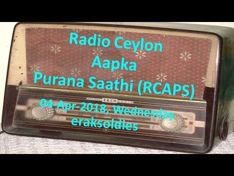 Video Radio Ceylon 04-04-2018~Wednesday Morning~02 Purani Filmon Ka Sangeet - KamSune KabhiNaSune Gaane download in MP3, 3GP, MP4, WEBM, AVI, FLV January 2017