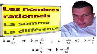 Maths 4ème - Les nombres rationnels Somme et Différence Exercice 25