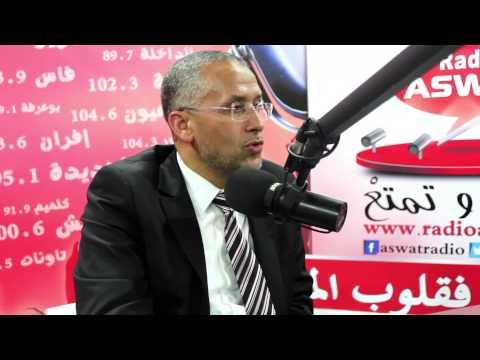 حصريا على أصوات : الحبيب الشوباني يرد على شباط