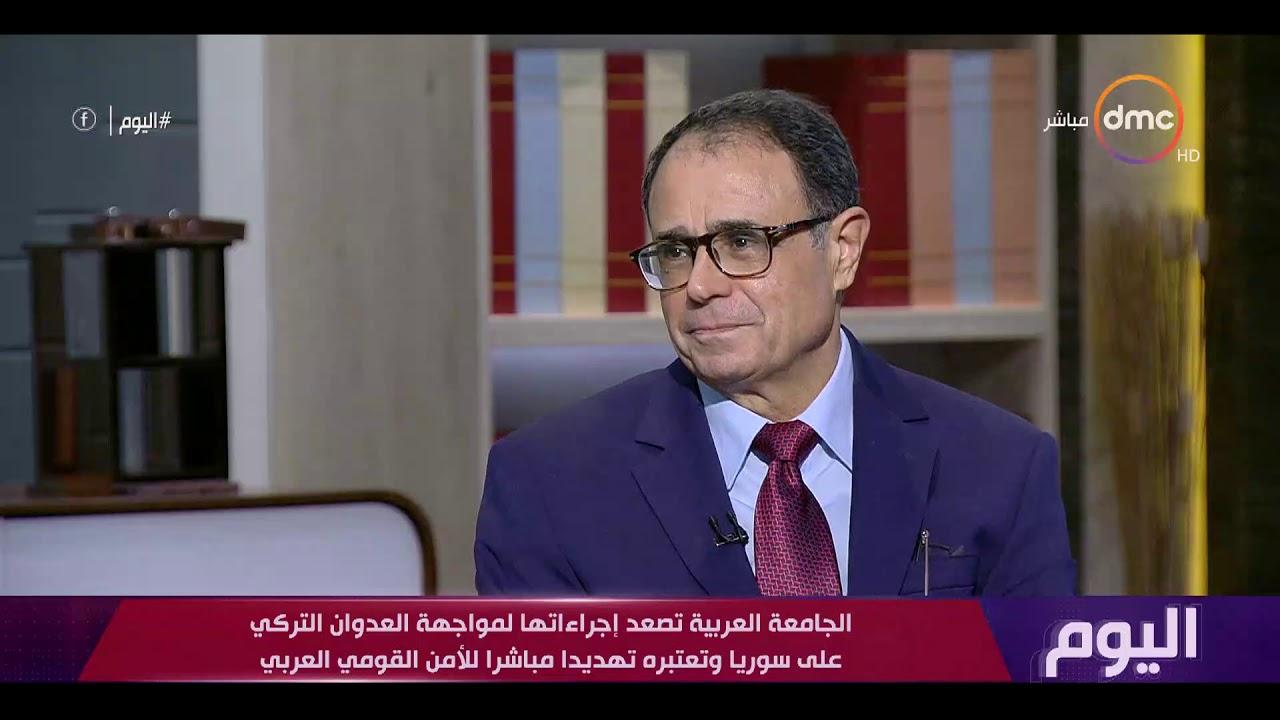 اليوم - الجامعة العربية تصعد إجراءتها لمواجهة العدوان التركي علي سوريا