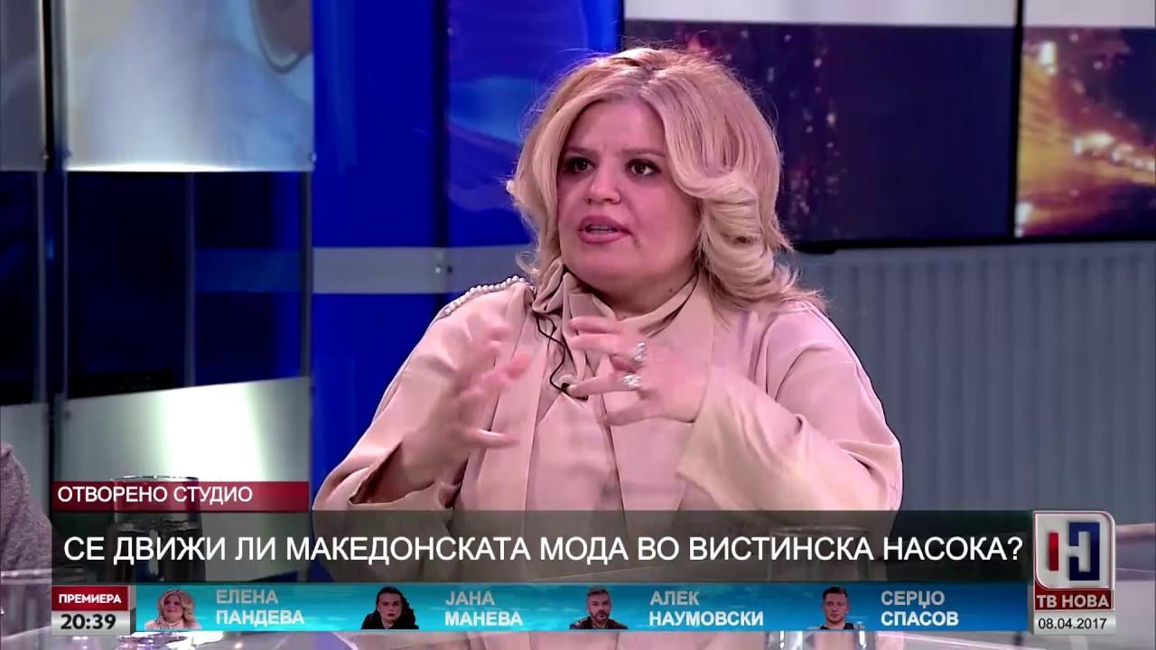 Се движи ли македонската мода во вистинската насока?
