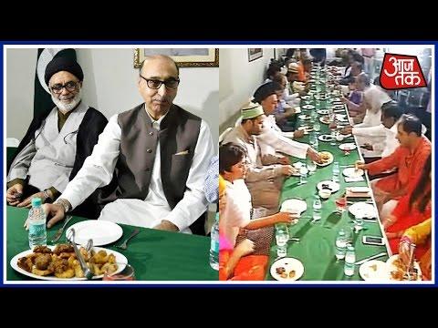 Pak Envoy Abdul Basit Hosts Iftar Party In Delhi
