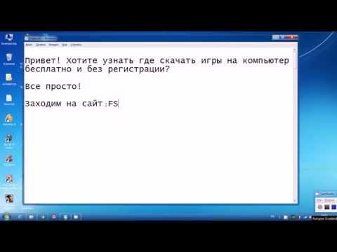 Играть в покер с компьютером на русском бесплатно без регистрации