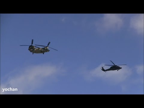 Flyby!! Mitsubishi SH-60 Seahawk...