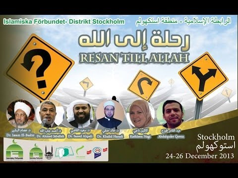 Q&A with Dr. Isam Al-Basheer and Dr. Ahmed Jaab Allah IF Konferensen 2013   part 2