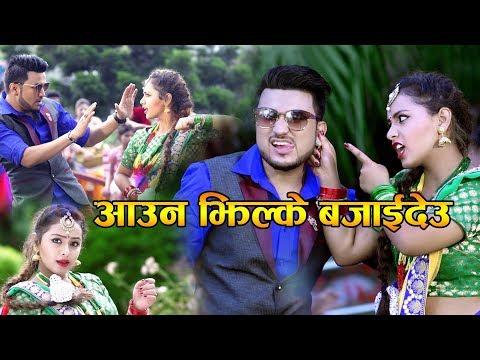 (New Nepali Teej song Aauna jhilke आउन झिल्के|| by Suman Pariyar & Tripti Khadka - Duration: 12 minutes.)