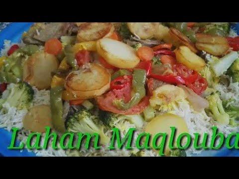 Laham Maqlouba Arabic dish recipe/by mjane kitchen
