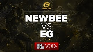 Newbee vs Evil Geniuses, China Top, game 1 [LightOfHeaveN, Lex]