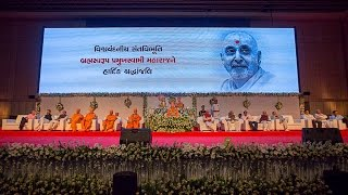 Gandhinagar India  city photos gallery : Tribute Assembly in Honor of HH Pramukh Swami Maharaj, Gandhinagar, India