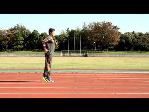 つま先立ち走りを実践!視線の高さ、姿勢を作ろう!