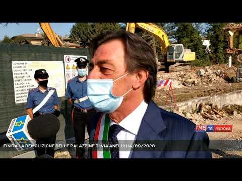 FINITA LA DEMOLIZIONE DELLE PALAZZINE DI VIA ANELLI | 14/09/2020