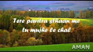 Le Chal Muhje Song By Yeshua Band Hindi Christian Worship Song