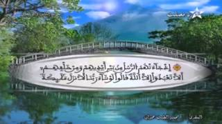 المصحف المرتل الحزب 48 للمقرئ محمد الطيب حمدان HD