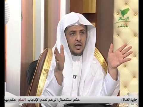 مصلى العيد متى يأخذ حكم المسجد