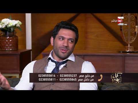 حسن الرداد يكشف عن فريق كرة القدم الذي يشد أعصابه