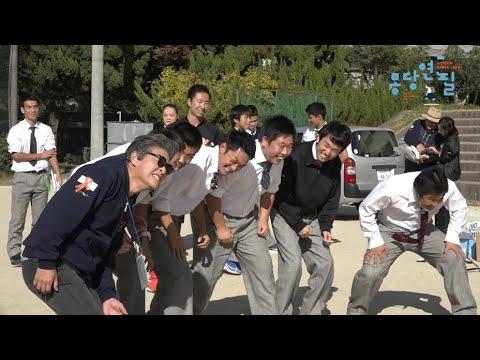 몽당연필 2019 아이찌 소풍 (긴버전)