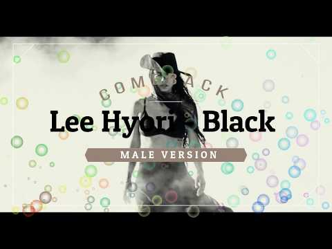 Lee Hyori (이효리) - Black [MALE VERSION]