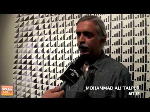 Alif by Mohammad Ali Talpur - Latitude 28