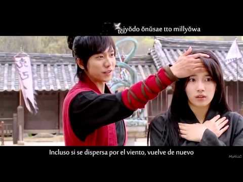 Gu Family Book OST Love Is Blowing - Lee Ji Young (Sub Español + Karaoke)