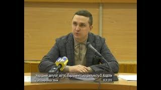 Народний депутат звітує