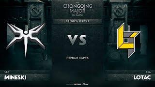 Mineski против Lotac, Первая карта, SEA Qualifiers The Chongqing Major