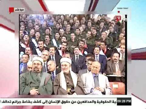 اليمن اليوم 18 7 2017