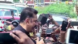 Video Exclusive Kamalhassan Thoothukoodi Visit & Protest Full Video | nba 24x7 MP3, 3GP, MP4, WEBM, AVI, FLV Juni 2018