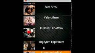 i LYRICS Tamil Songs YouTube video