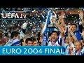 Uefa Euro 2004 Final: Greece 1 0 Portugal Highlights