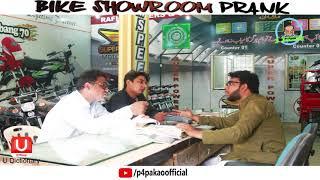 Video | Bike Showroom Prank | By Nadir Ali In | P4 Pakao | 2018 MP3, 3GP, MP4, WEBM, AVI, FLV Desember 2018