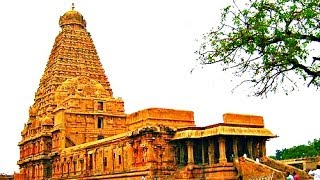 Thanjavur India  City new picture : Brihadeeswarar Temple in Thanjavur, India - 2014 HD