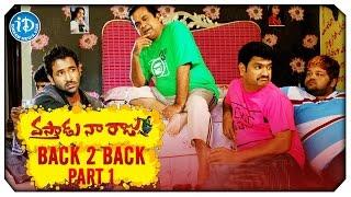 Brahmanandam Back 2 Back