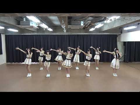 【公式】アイドルカレッジ「19.チェリーガール」【2019】