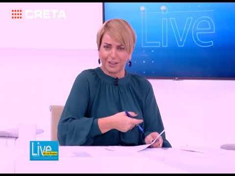 Ο Αν. Επικεφαλής της Αντιπροσωπείας της EE στην Ελλάδα – Live με την Αντιγόνη | Creta TV, 07/11/2018