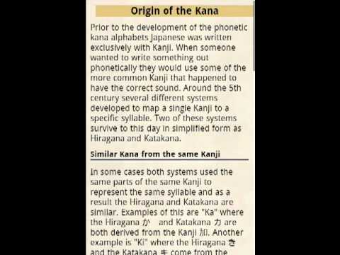 Video of Kana (Hiragana & Katakana)