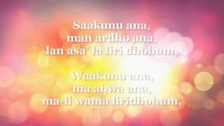 Video Kun Anta lyrics cover by Shiha Zikir MP3, 3GP, MP4, WEBM, AVI, FLV September 2017