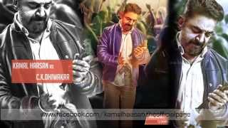 Thoongaavanam|Making Video