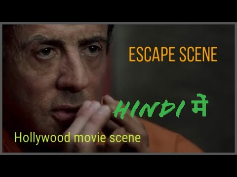 Hollywood movie best escaping scene in hindi || Escape plan 2013 movie scene in hindi