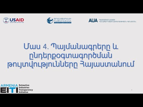 Part 4: Contracts and Mining Permits in Armenia