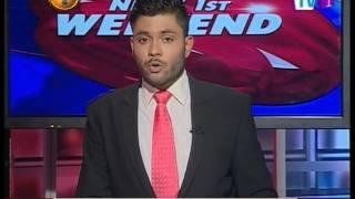 News1st English Prime Time, Saturday, 7 January 2017, 9PM