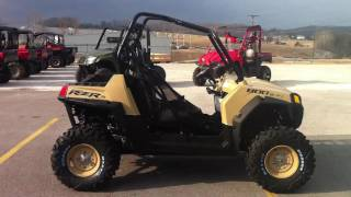 7. 2011 Polaris RZR S 800 Desert Tan LE