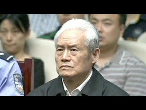 Κίνα: Ισόβια κάθειρξη για πρώην υψηλόβαθμο αξιωματούχο