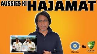 Aussies Ki Hajamat | India Vs Australia | 3rd Test | Ramiz Speaks