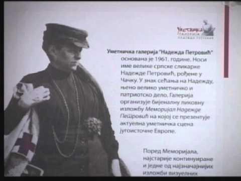 """Најава програма Уметничке галерије """"Надежда Петровић"""""""