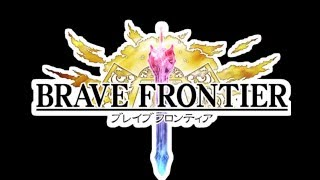 Brave Frontier BGM - Despair and Hope