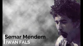Iwan Fals - Semar Mendem + Lirik - Lagu Tidak Beredar