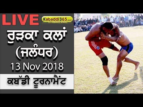Rurka Kalan (Jalandhar) Kabaddi Tournament 13 Nov 2018