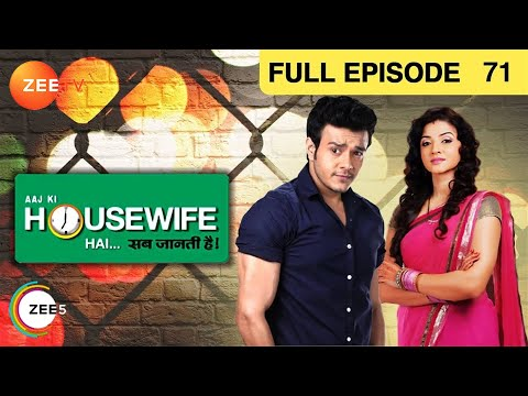 Housewife Hai... Promo 16th August 2013