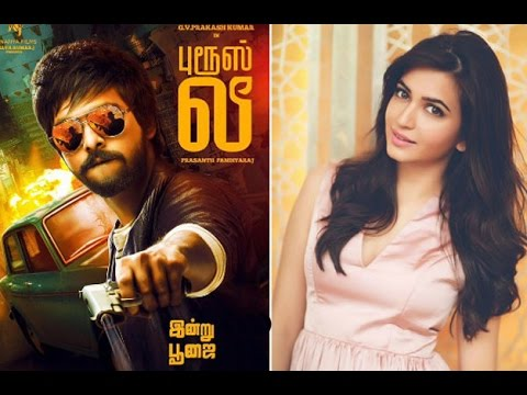 Bruce Lee Audio Launch Release On May | G. V. Prakash Kumar | Kriti Kharbanda  | Updates.