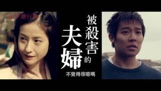 Nonton           Gukoroku Traces Of Sin Film Subtitle Indonesia Streaming Movie Download